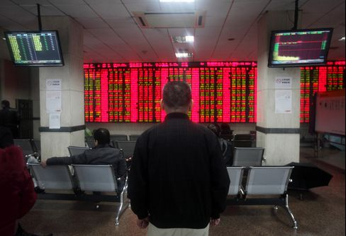 China Stocks Fall Most in Month, Led by Cement, Property Shares