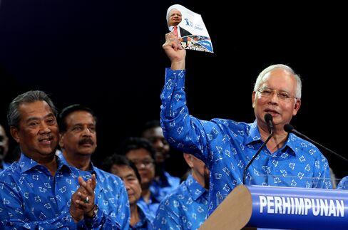 Malaysia's Prime Minister Najib Razak