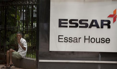 Essar Offices