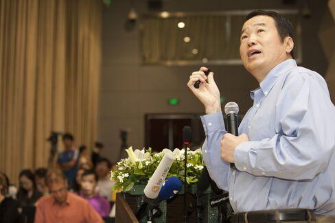 Beijing Zhongkun Investment Group Ltd Chairman Huang Nubo