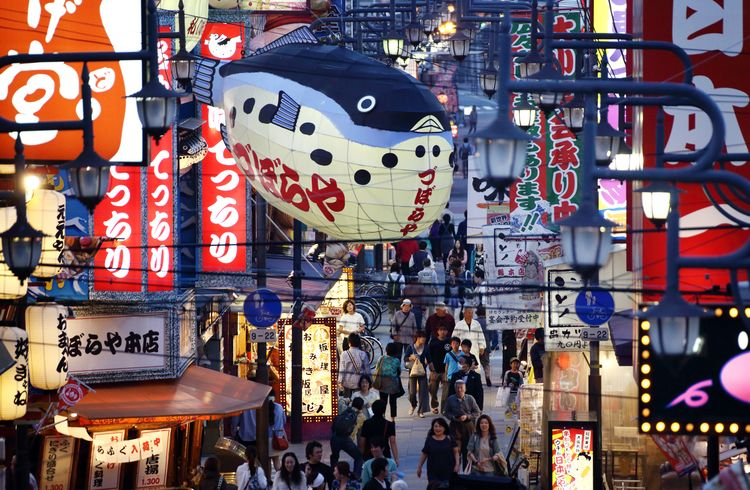 japan economic Japan's was once a low-tax, low-regulation economy it's now the opposite: a cautionary tale about economic collapse.