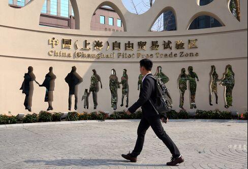 Shanghai Pilot Free Trade Zone