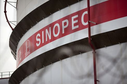 Sinopec Said to Be in Talks for $1 Billion in Afren Assets