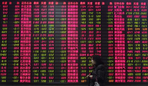 China's Stocks Fall to Three-Week Low on Property Curbs Concern