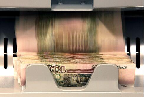 Euro Breakup Precedent Seen When 15 State-Ruble Zone Fell Apart