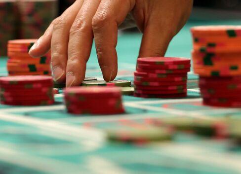 Casino Gaming in Japan