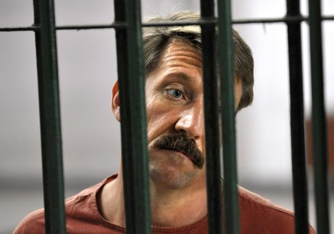 Alleged Arms Dealer Viktor Bout