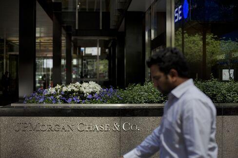 JPMorgan Faces Criminal Probe as Bank Says U.S. Faults MBS Sales