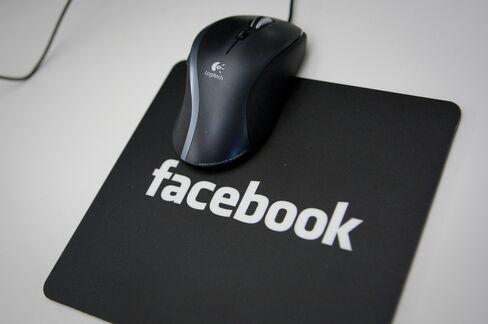 The Facebook Inc Logo