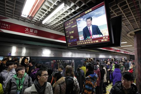 China's Incoming Leader Xi Jinping
