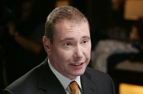 DoubleLine Total Return Bond Fund founder Jeffrey Gundlach
