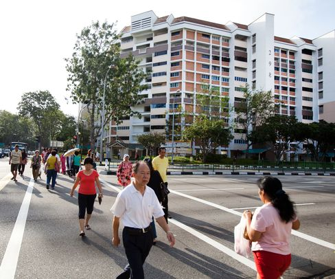 Tampines District in Singapore