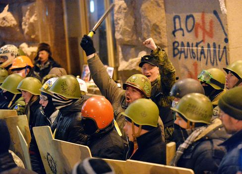 Activists Stand Outside City Hall in Kiev