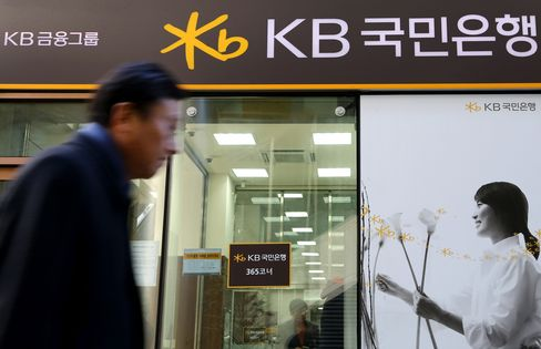 KB Financial Wins Approval of Outside Directors Amid Opposition