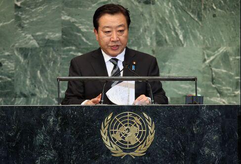 Prime Minister of Japan Yoshihiko Noda