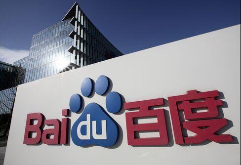 Baidu Valuation Cut in Half as Ad Revenue Slows