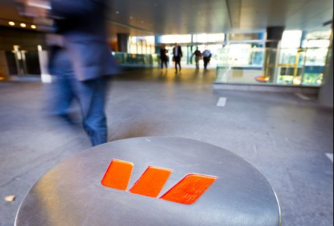 Westpac Offices