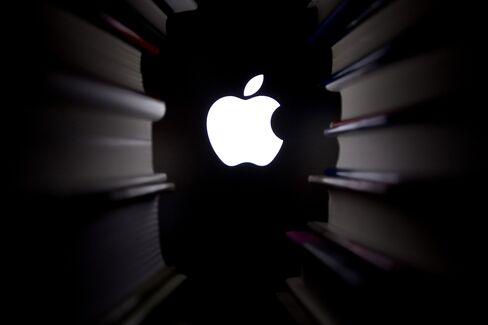 Apple Loses Patent Lawsuit Against Samsung In Japan