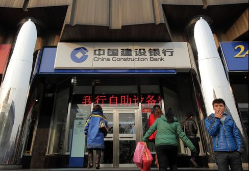 China Construction Bank Quarterly Net Rises 16% on Loan Growth