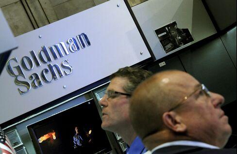 Goldman Sachs Wins $580 Million Suit Over Failed Dragon Sale