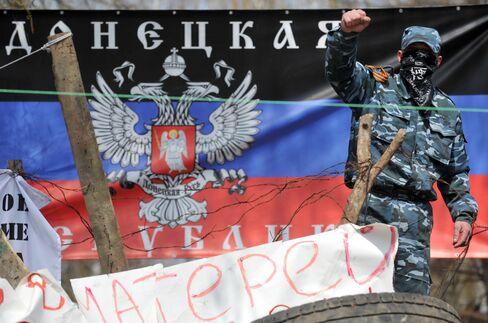 Barricade Outside Eastern Ukraine Police Building