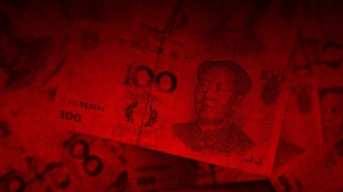 Depleting reserves to boost the renminbi.