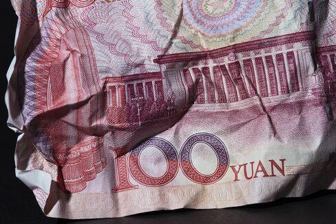 Crumpled Chinese Yuan