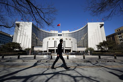 China Swaps Decline Most Since 2008 as PBOC Eases Cash Squeeze