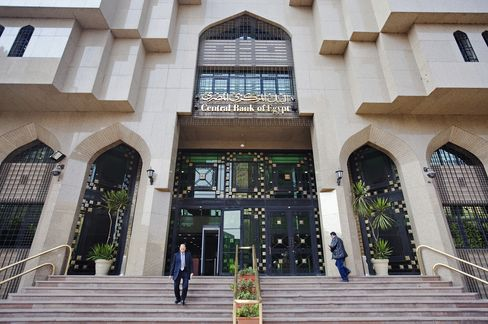 Egypt Raises Rates for First Time Since 2011 as Pound Slides