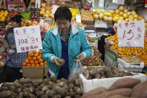China Targets 7.5% Growth in 2012