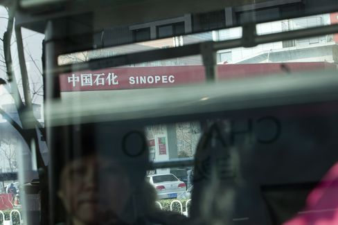 Sinopec Gas Station