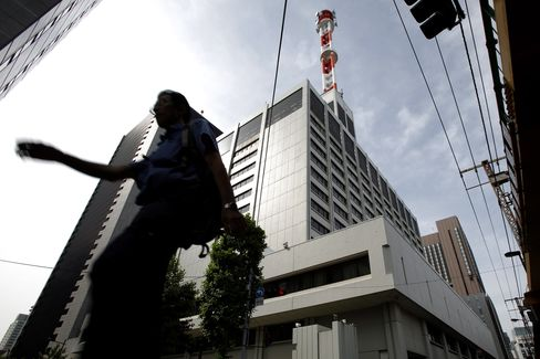 Tepco Widens Net Loss Forecast on Reduced Power Tariff Increase