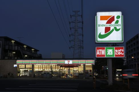 7-Eleven's 80-Year-Old Japanese Chief Eyes US Domination