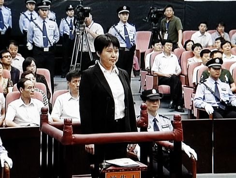 Bo Xilai's Wife Gets Suspended Death Sentence