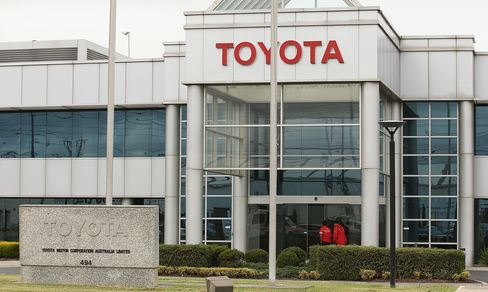 Toyota Altona Plant