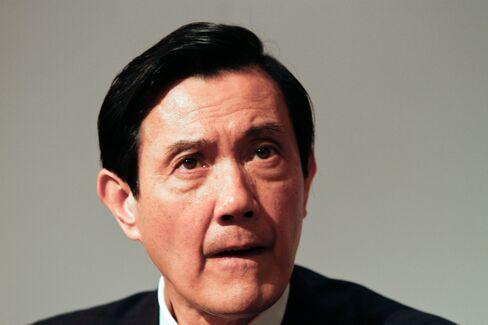 Ma Ying-jeou, Taiwan's president