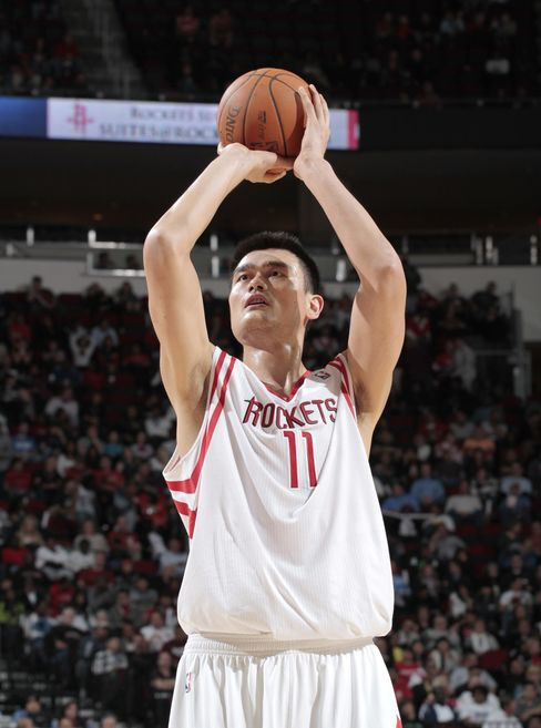 Yao Ming #11 of the Houston Rockets