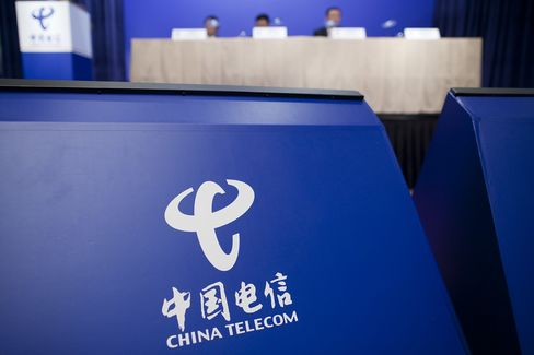China Telecom Posts Second-Straight Profit Gain on IPhone Boost