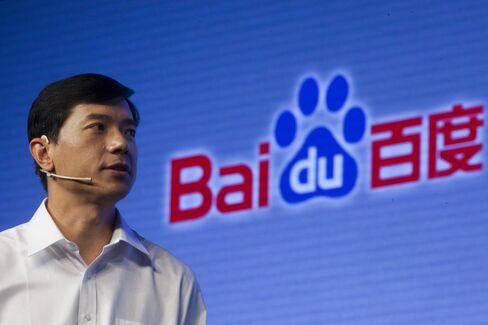 Baidu CEO Robin Li