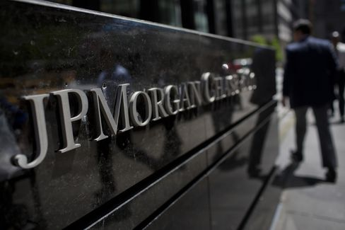 JPMorgan Seen Waiting on Board Changes After 'Stay Tuned' Remark