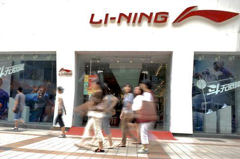 Li Ning Jumps After Goldman Adds It to Buy List