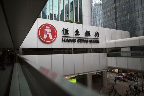Hang Seng Bank Lending Growth May Stabilize on Hong Kong Curbs