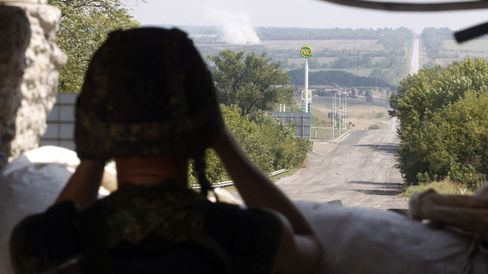 Ukrainian Soldier at Checkpoint