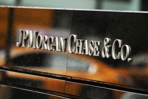 JPMorgan Leads CMBS Sale as Offerings Revive
