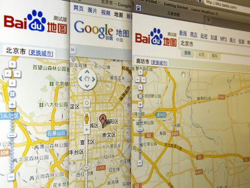 Apple Shares Google China Map Partner in Win for AutoNavi