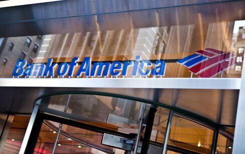 Bank of America, Morgan Stanley Lead Private Bank Rankings