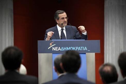 New Democracy Party Leader Antonis Samaras