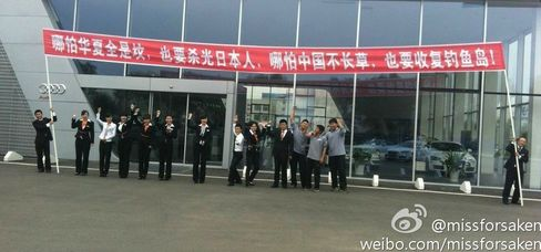 Audi China Dealer Told to Ditch Banner Urging Japan Killings