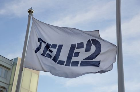 MTS Vows to Fight VTB's $3.6 Billion Tele2 Russian Takeover