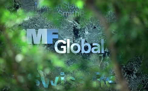 CME Says MF Global Used Customer Money Days Before Failure